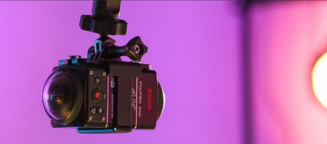 Kodak Pixpro 4K