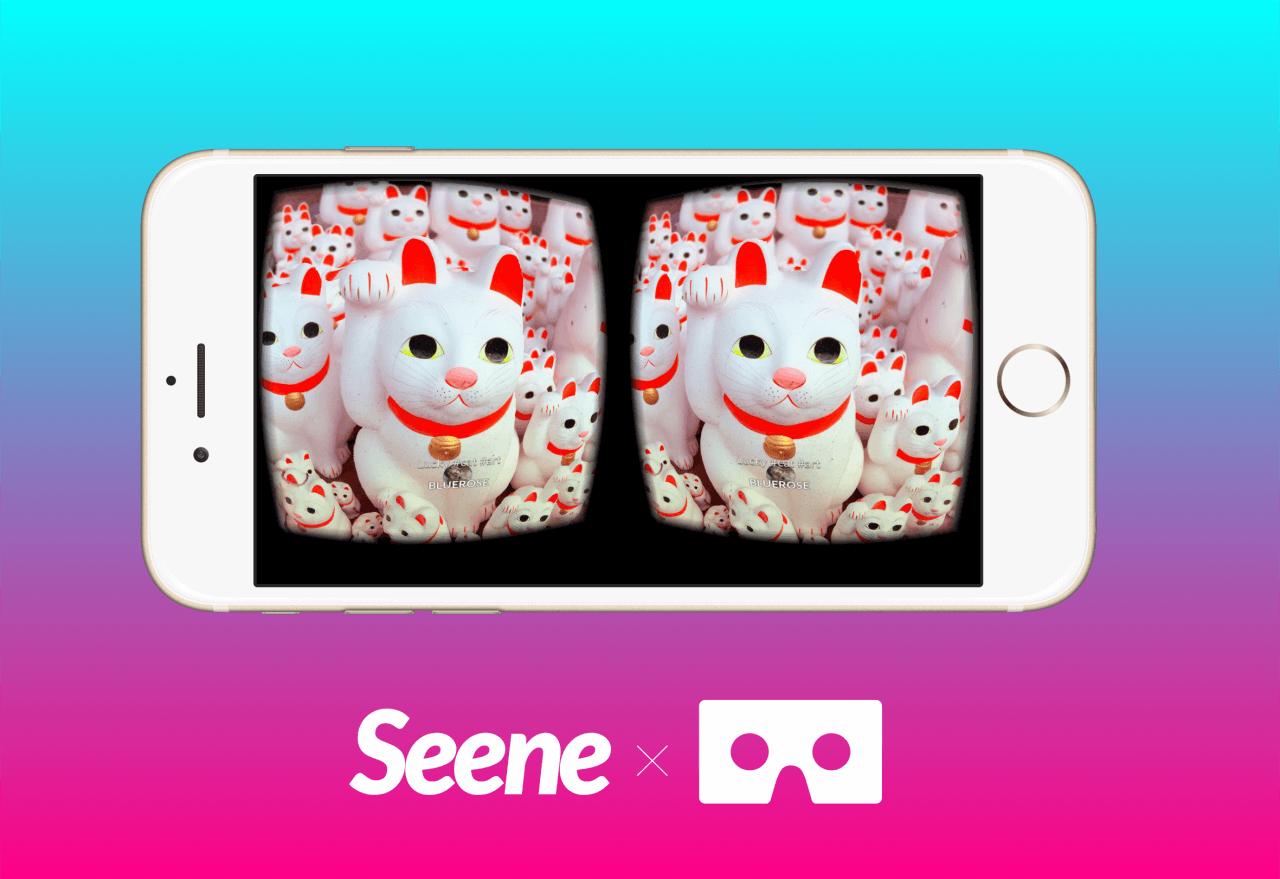Seene app screenshot