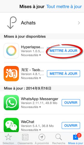 mettre à jour les application avant iOS 8