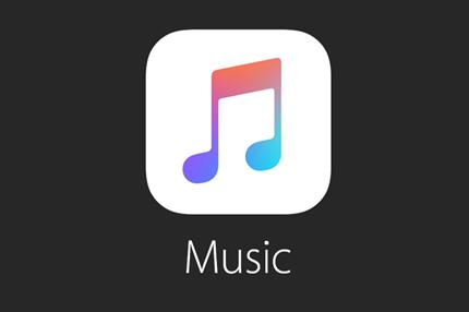 FAQ Apple Music Store : Tout ce que vous avez besoin de savoir