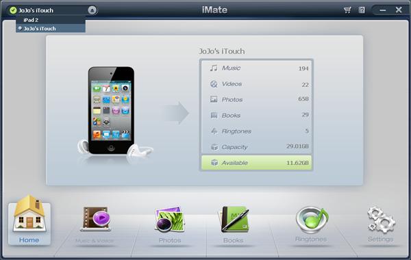 iMate main interface