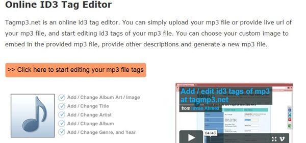 Online ID3 tag Editor