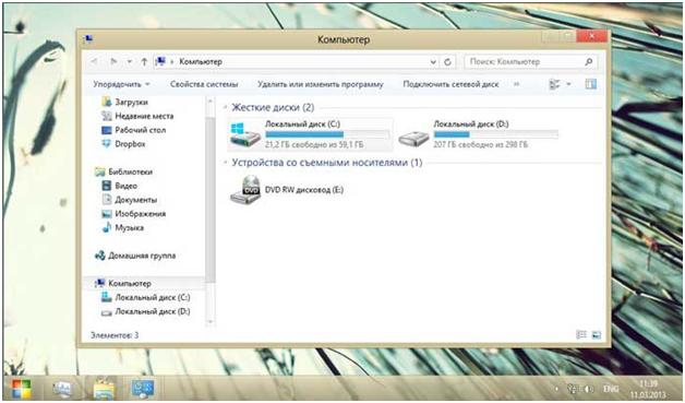 Top 10 des thèmes Windows 10 pour Windows 8