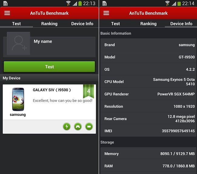 Comment faire un test de débit sous Android ?