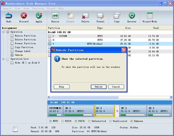 hide system partition